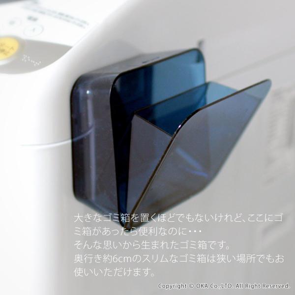 ゴミ箱 PLYS base (プリスベイス) 洗面ゴミ箱 小さい 壁 貼り付けられる マジックテープ クリア 小さめ グッドデザイン賞 m-rug 03