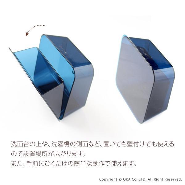 ゴミ箱 PLYS base (プリスベイス) 洗面ゴミ箱 小さい 壁 貼り付けられる マジックテープ クリア 小さめ グッドデザイン賞 m-rug 04