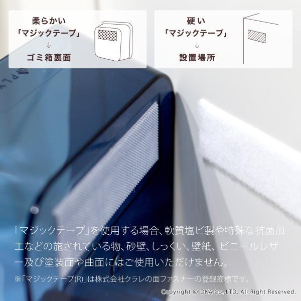 ゴミ箱 PLYS base (プリスベイス) 洗面ゴミ箱 小さい 壁 貼り付けられる マジックテープ クリア 小さめ グッドデザイン賞 m-rug 05
