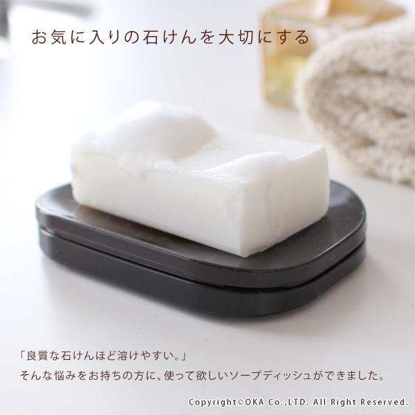 ソープディッシュ PLYS base(プリスベイス)ソープディッシュ 石けん置き 石鹸 固形石鹸 おしゃれ クリア 洗える|m-rug|03