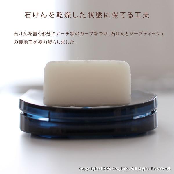 ソープディッシュ PLYS base(プリスベイス)ソープディッシュ 石けん置き 石鹸 固形石鹸 おしゃれ クリア 洗える|m-rug|04