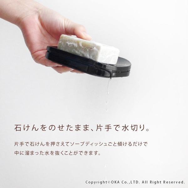 ソープディッシュ PLYS base(プリスベイス)ソープディッシュ 石けん置き 石鹸 固形石鹸 おしゃれ クリア 洗える|m-rug|05
