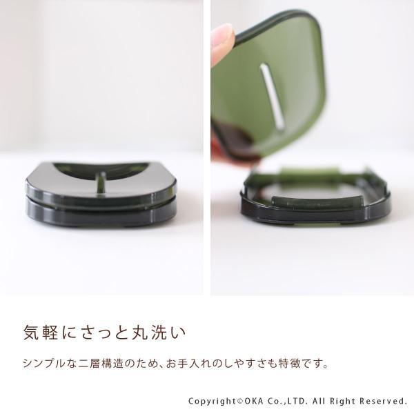 ソープディッシュ PLYS base(プリスベイス)ソープディッシュ 石けん置き 石鹸 固形石鹸 おしゃれ クリア 洗える|m-rug|06