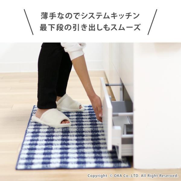 キッチンマット 約120cm×45cm ギンガムチェックキッチンマット(洗える おしゃれ チェック かわいい) オカ|m-rug|07