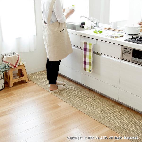 ワイド キッチンマット 約252cm×60cm 優踏生(ゆうとうせい) 洗いやすいキッチンマット(ロング 洗える おしゃれ) オカ m-rug 02