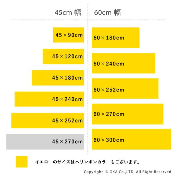 ワイド キッチンマット 約252cm×60cm 優踏生(ゆうとうせい) 洗いやすいキッチンマット(ロング 洗える おしゃれ) オカ m-rug 16