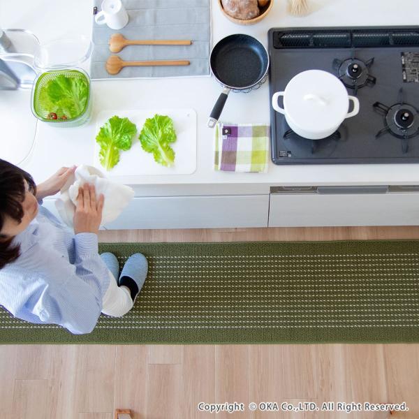 ワイド キッチンマット 約252cm×60cm 優踏生(ゆうとうせい) 洗いやすいキッチンマット(ロング 洗える おしゃれ) オカ m-rug 07