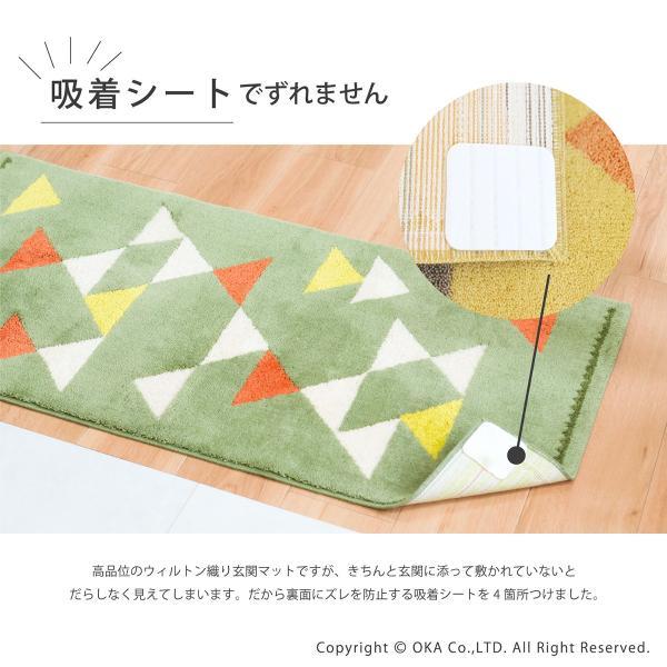 玄関マット 室内 ジオ 約45×75cm   (コーナー吸着つき 吸着シート 洗える 日本製 ウィルトン織り おしゃれ 幾何学 三角)  オカ|m-rug|06