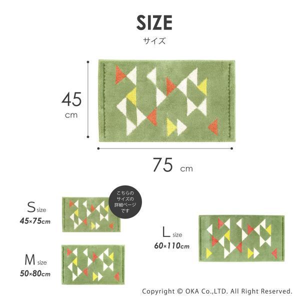 玄関マット 室内 ジオ 約45×75cm   (コーナー吸着つき 吸着シート 洗える 日本製 ウィルトン織り おしゃれ 幾何学 三角)  オカ|m-rug|10