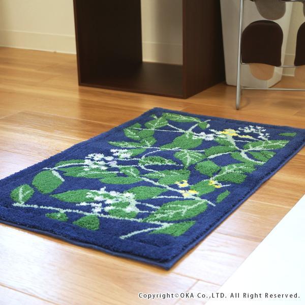 玄関マット 室内 リーフブルー 約45×75cm   (コーナー吸着つき 洗える 日本製 ウィルトン織り すべり止め付き おしゃれ)  オカ|m-rug|02