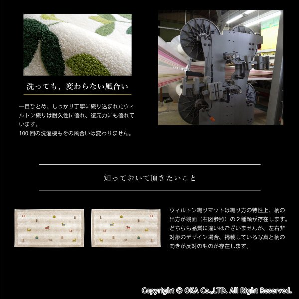 玄関マット 室内 ギャベ 約45×75cm   (コーナー吸着つき 吸着シート 洗える 日本製 ウィルトン織り おしゃれ ギャッベ)  オカ|m-rug|05