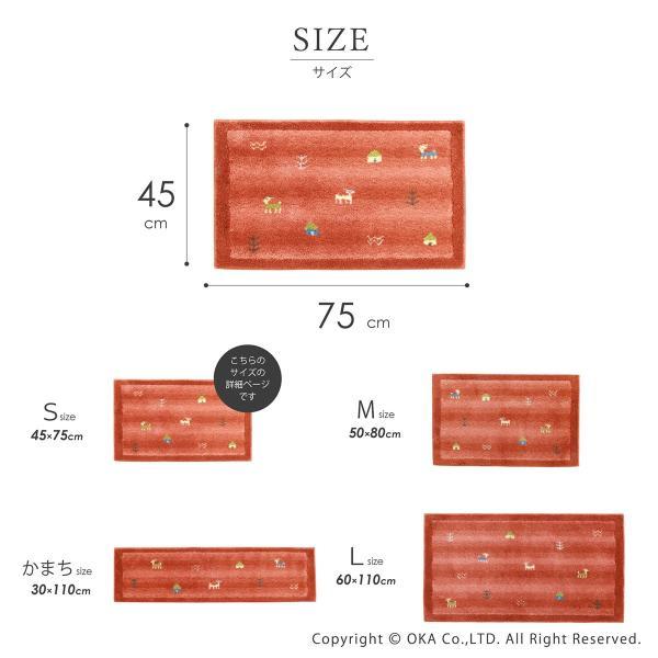 玄関マット 室内 ギャベ 約45×75cm   (コーナー吸着つき 吸着シート 洗える 日本製 ウィルトン織り おしゃれ ギャッベ)  オカ|m-rug|09