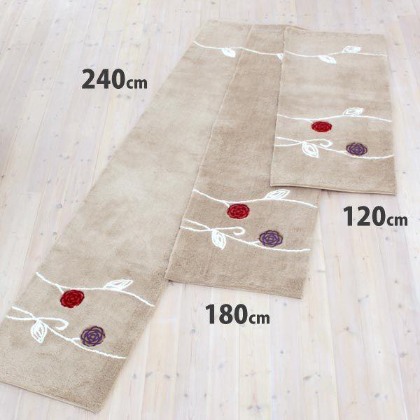 北欧 キッチンマット 約120×50cm キッチンマット エトフ  (北欧 120 おしゃ れ 洗濯可 台所マット 滑り止め)  オカ|m-rug|02