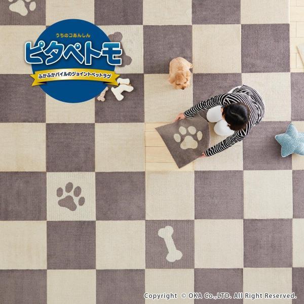 階段マット ピタプラス 約22×45cm 5枚組 (階段用カーペット 滑り止め 犬 猫 ペット  ズレない 吸着 洗える 日本製 おしゃれ ふかふか)オカ|m-rug|03