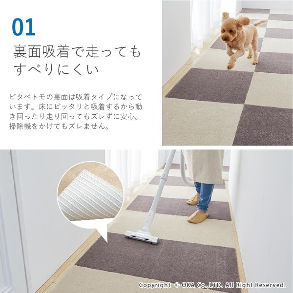 階段マット ピタプラス 約22×45cm 5枚組 (階段用カーペット 滑り止め 犬 猫 ペット  ズレない 吸着 洗える 日本製 おしゃれ ふかふか)オカ|m-rug|06