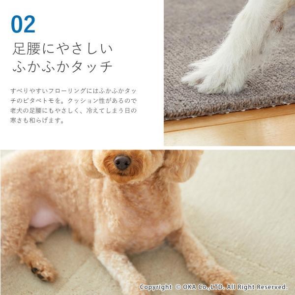 階段マット ピタプラス 約22×45cm 5枚組 (階段用カーペット 滑り止め 犬 猫 ペット  ズレない 吸着 洗える 日本製 おしゃれ ふかふか)オカ|m-rug|07