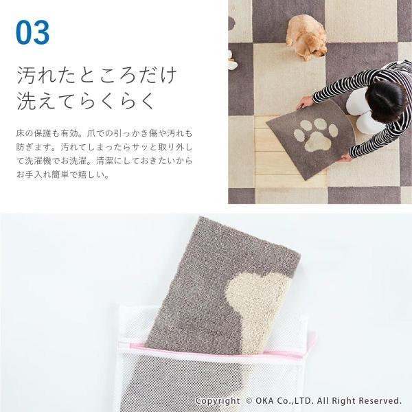 階段マット ピタプラス 約22×45cm 5枚組 (階段用カーペット 滑り止め 犬 猫 ペット  ズレない 吸着 洗える 日本製 おしゃれ ふかふか)オカ|m-rug|08
