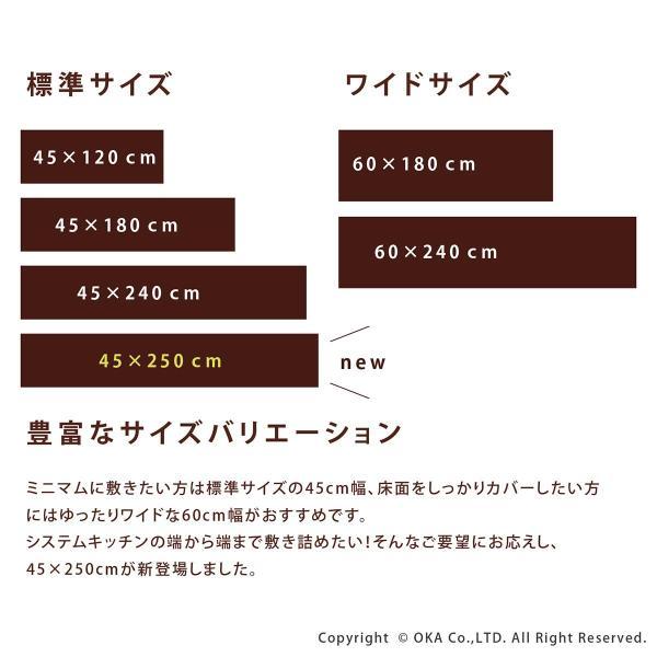 キッチンマット PLYS base(プリスベイス)キッチンマット 約45×120cm (無地 モダン おしゃれ 洗える 日本製 やわらかい あたたかい)|m-rug|03