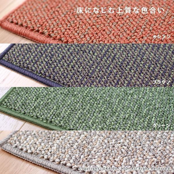 キッチンマット PLYS base(プリスベイス)キッチンマット 約45×120cm (無地 モダン おしゃれ 洗える 日本製 やわらかい あたたかい)|m-rug|10