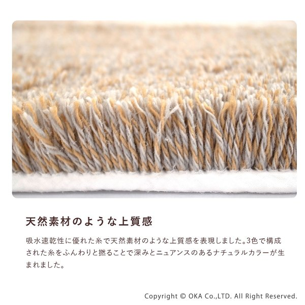 PLYS base(プリスベイス) バスマット epi(エピ) 約35×60cm(おしゃれ 吸水 速乾 無地 ふわふわ モダン)|m-rug|04