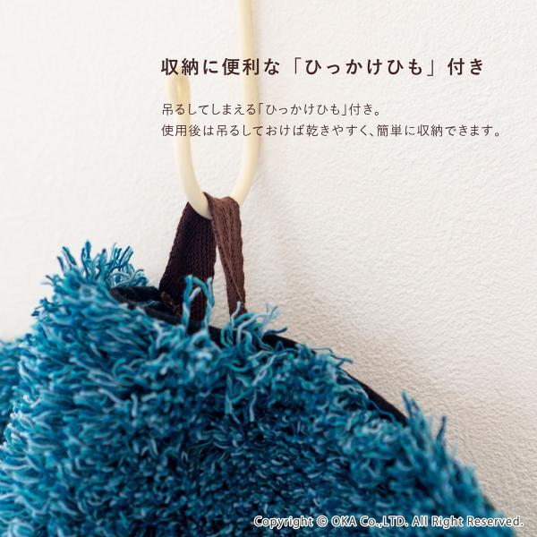 PLYS base(プリスベイス) バスマット epi(エピ) 約35×60cm(おしゃれ 吸水 速乾 無地 ふわふわ モダン)|m-rug|05