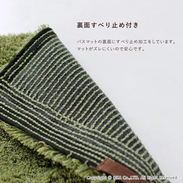 PLYS base(プリスベイス) バスマット epi(エピ) 約35×60cm(おしゃれ 吸水 速乾 無地 ふわふわ モダン)|m-rug|06