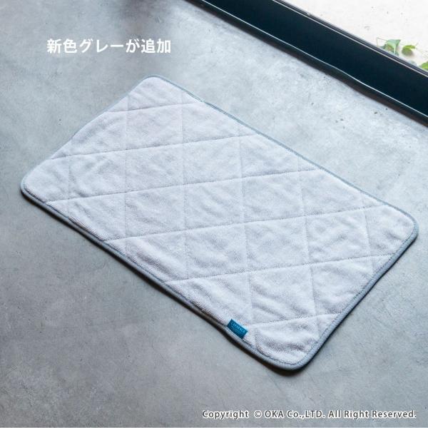 バスマット PLYS CARARACA (カララカ)  約35×60cm (タオル地 乾度良好 かんどりょうこう 洗える おしゃれ 吸水 速乾 無地 ふわふわ モダン)|m-rug|02