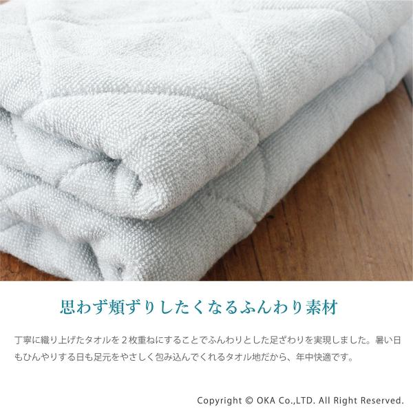バスマット PLYS CARARACA (カララカ)  約35×60cm (タオル地 乾度良好 かんどりょうこう 洗える おしゃれ 吸水 速乾 無地 ふわふわ モダン)|m-rug|11