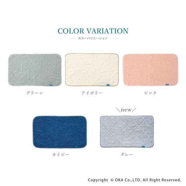 バスマット PLYS CARARACA (カララカ)  約35×60cm (タオル地 乾度良好 かんどりょうこう 洗える おしゃれ 吸水 速乾 無地 ふわふわ モダン)|m-rug|13