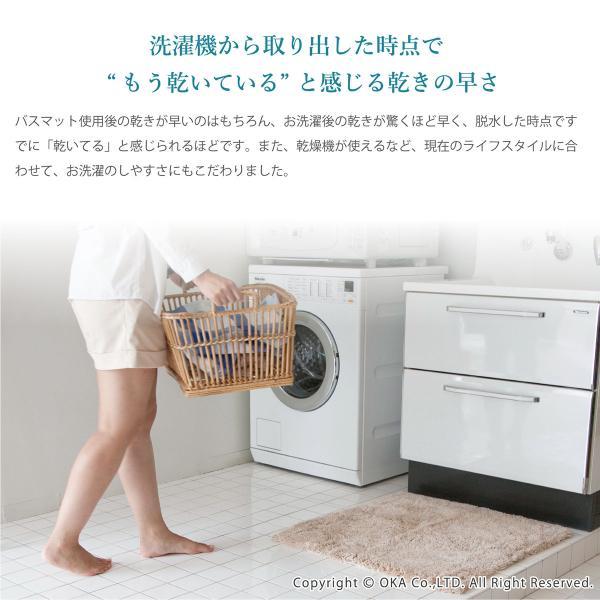 バスマット PLYS CARARACA (カララカ)  約35×60cm (タオル地 乾度良好 かんどりょうこう 洗える おしゃれ 吸水 速乾 無地 ふわふわ モダン)|m-rug|06