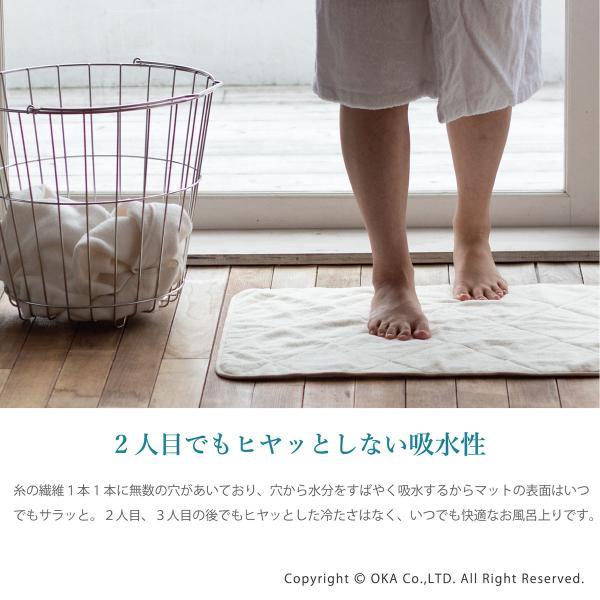バスマット PLYS CARARACA (カララカ)  約35×60cm (タオル地 乾度良好 かんどりょうこう 洗える おしゃれ 吸水 速乾 無地 ふわふわ モダン)|m-rug|09