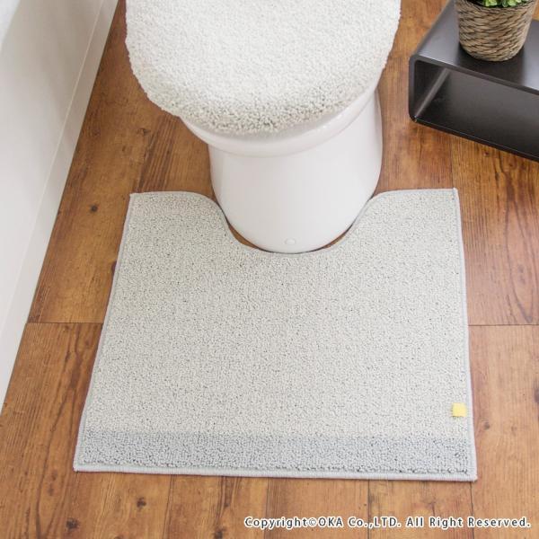 トイレマット (約55×60cm)プラット (おしゃれ 無地 グレー プレーン ふかふか シンプル) オカ|m-rug|05