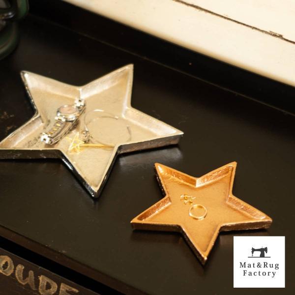 星型トレイ スタートレイ Sサイズ(トレイ 小物入れ 星型 スター 鍵 アクセサリートレイ インテリア 雑貨 かわいい アクセサリー) オカ|m-rug|02