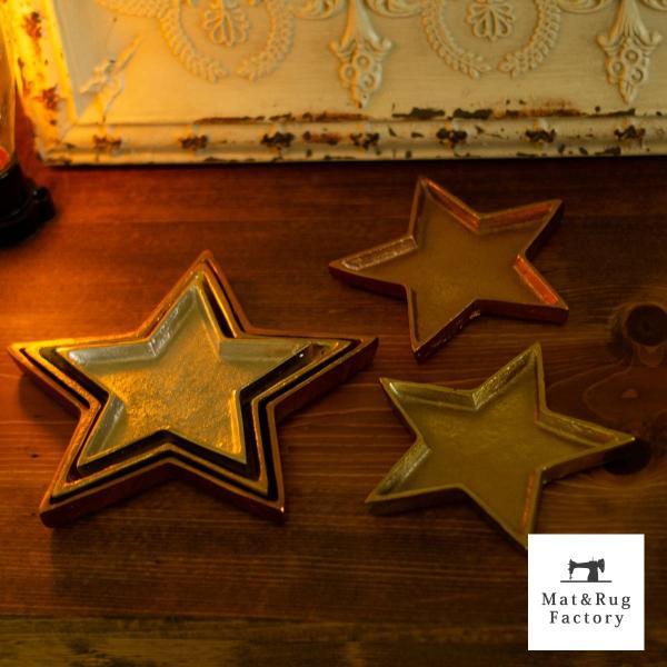 星型トレイ スタートレイ Sサイズ(トレイ 小物入れ 星型 スター 鍵 アクセサリートレイ インテリア 雑貨 かわいい アクセサリー) オカ|m-rug|05