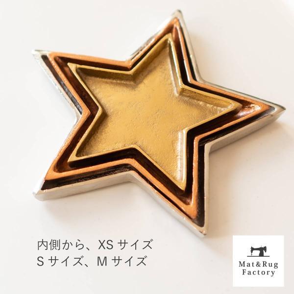 星型トレイ スタートレイ Sサイズ(トレイ 小物入れ 星型 スター 鍵 アクセサリートレイ インテリア 雑貨 かわいい アクセサリー) オカ|m-rug|09