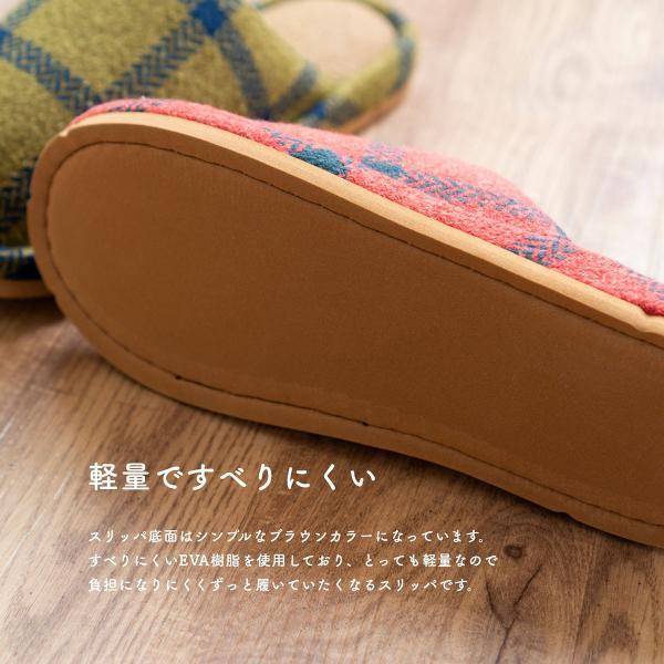 スリッパ 日本製 ラインチェック スリッパ  Mサイズ (ルームシューズ 冬用 あたたかい あったか 洗える おしゃれ 室内 部屋履き 来客 日本製 チェック)  オカ|m-rug|10