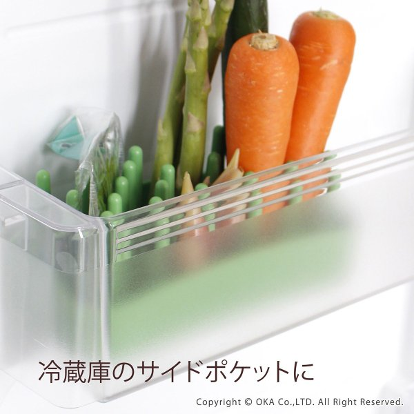 "PLYS 冷蔵庫収納 野菜スタンド ""たてる"" (ベジマジ 野菜保存 ベジタブル 野菜 長期保存 冷蔵庫 食洗機 長持ち) オカ|m-rug|03"