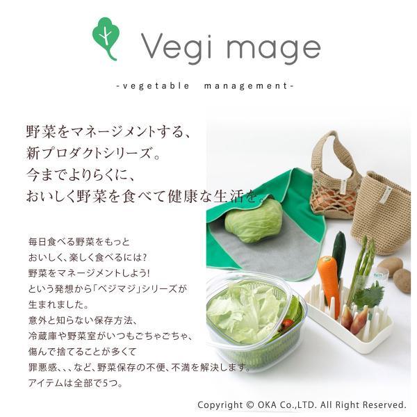 "PLYS 冷蔵庫収納 野菜スタンド ""たてる"" (ベジマジ 野菜保存 ベジタブル 野菜 長期保存 冷蔵庫 食洗機 長持ち) オカ|m-rug|07"