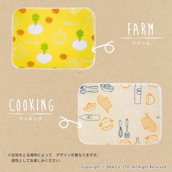 水切りマット (水切り吸水マット ドライングマット 食器 乾燥 乾かす おしゃれ 吸水 食器置き) オカ|m-rug|02