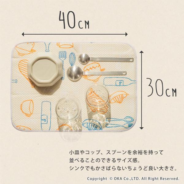 水切りマット (水切り吸水マット ドライングマット 食器 乾燥 乾かす おしゃれ 吸水 食器置き) オカ|m-rug|03