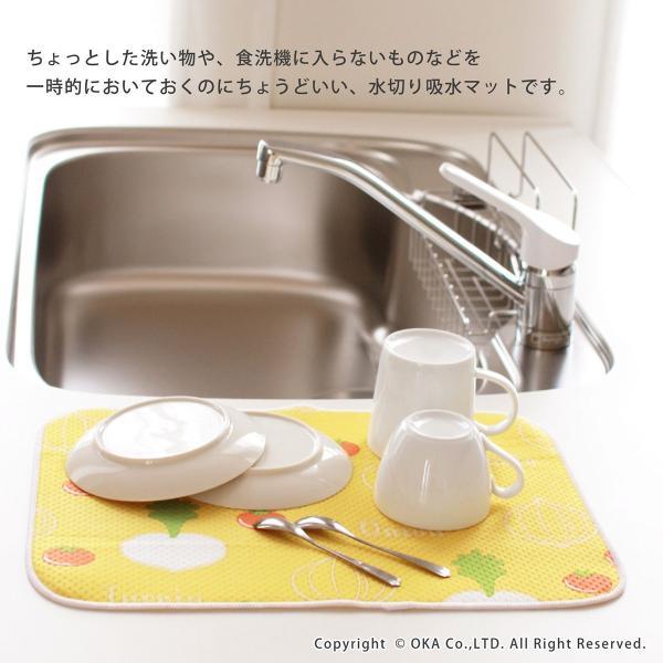 水切りマット (水切り吸水マット ドライングマット 食器 乾燥 乾かす おしゃれ 吸水 食器置き) オカ|m-rug|04