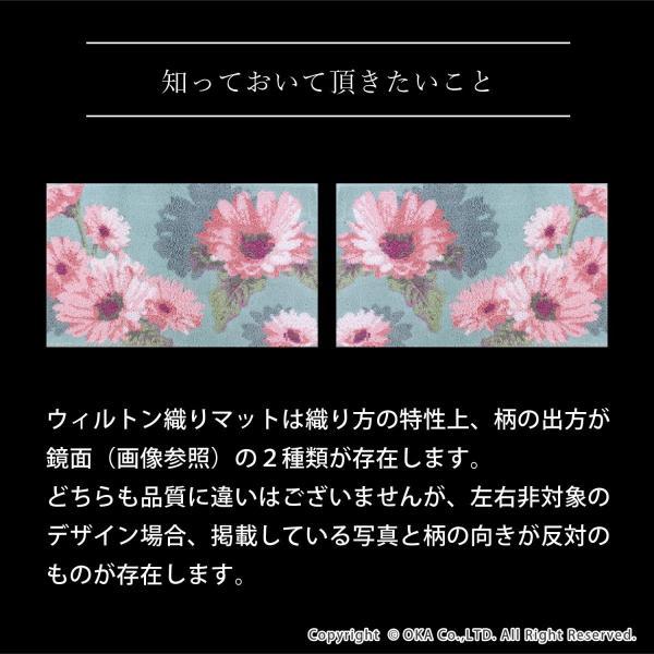 玄関マット 室内 Thinka フランシール 約30×110cm  (おしゃれ コーナー吸着つき 洗える 日本製 ウィルトン織り すべり止め付き)  オカ|m-rug|05