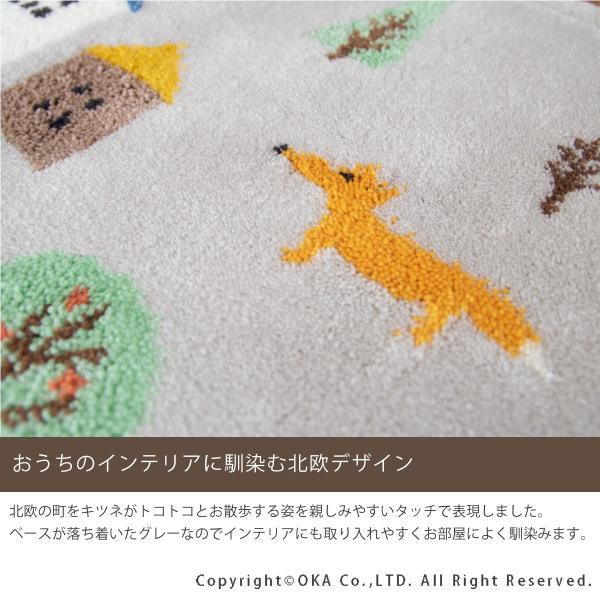 玄関マット 室内 トコット約30×110cm   (コーナー吸着つき 吸着シート 洗える 日本製 ウィルトン織り おしゃれ 北欧 北欧風 グレー)  オカ m-rug 02