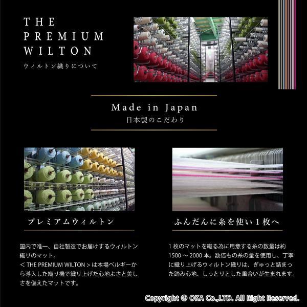 玄関マット 室内 トコット約30×110cm   (コーナー吸着つき 吸着シート 洗える 日本製 ウィルトン織り おしゃれ 北欧 北欧風 グレー)  オカ m-rug 04