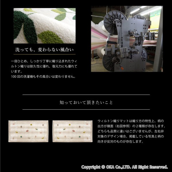 玄関マット 室内 トコット約30×110cm   (コーナー吸着つき 吸着シート 洗える 日本製 ウィルトン織り おしゃれ 北欧 北欧風 グレー)  オカ m-rug 05