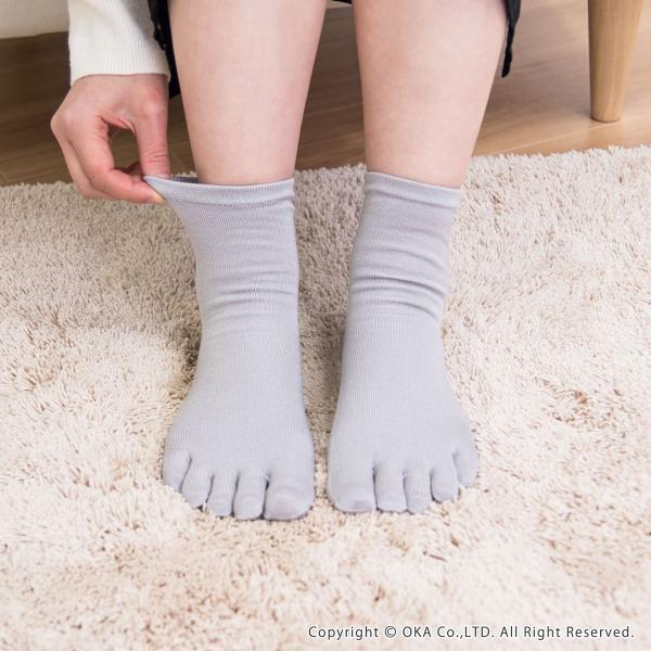 シルク5本指靴下 レディースサイズ  (暖かい あったか  日本製 ソックス シルク 五本指 インナーソックス)  オカ m-rug 11