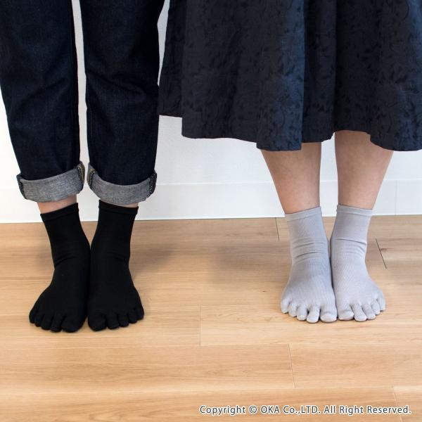 シルク5本指靴下 レディースサイズ  (暖かい あったか  日本製 ソックス シルク 五本指 インナーソックス)  オカ m-rug 12
