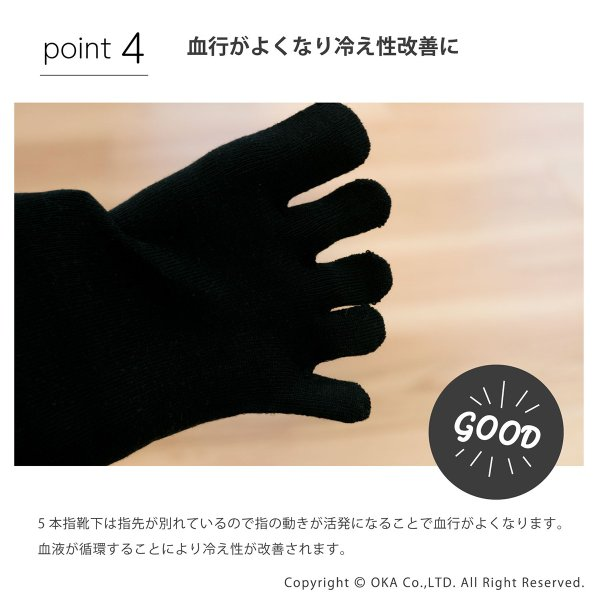 シルク5本指靴下 レディースサイズ  (暖かい あったか  日本製 ソックス シルク 五本指 インナーソックス)  オカ m-rug 06