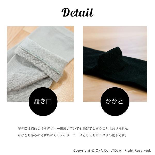 シルク5本指靴下 レディースサイズ  (暖かい あったか  日本製 ソックス シルク 五本指 インナーソックス)  オカ m-rug 08