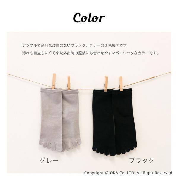 シルク5本指靴下 レディースサイズ  (暖かい あったか  日本製 ソックス シルク 五本指 インナーソックス)  オカ m-rug 09